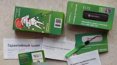 Продам 3G модем от Мегафона. . Действует акция 3 месяца интернета бесплатн